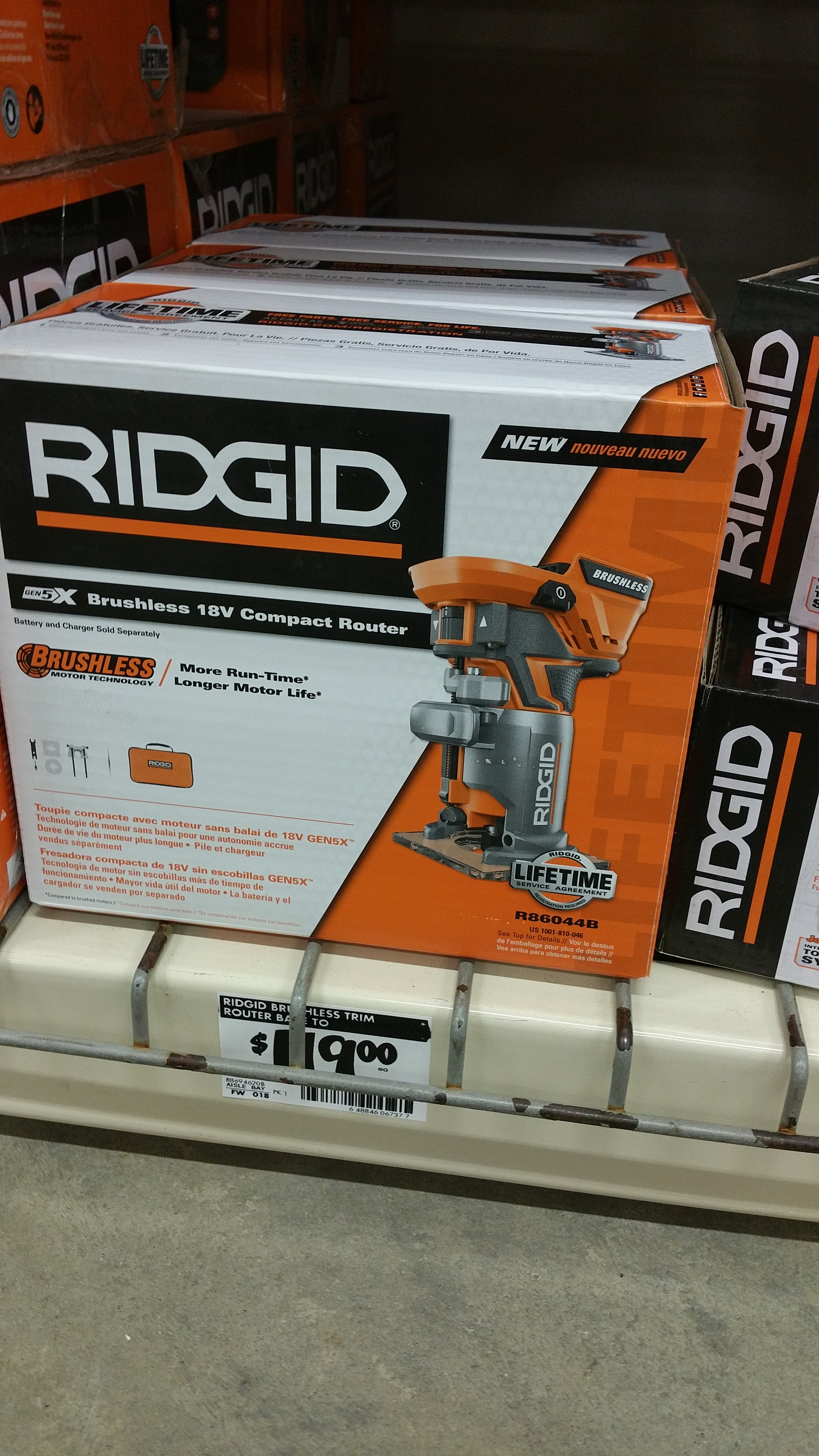 Ridgid 18V Brushless Router